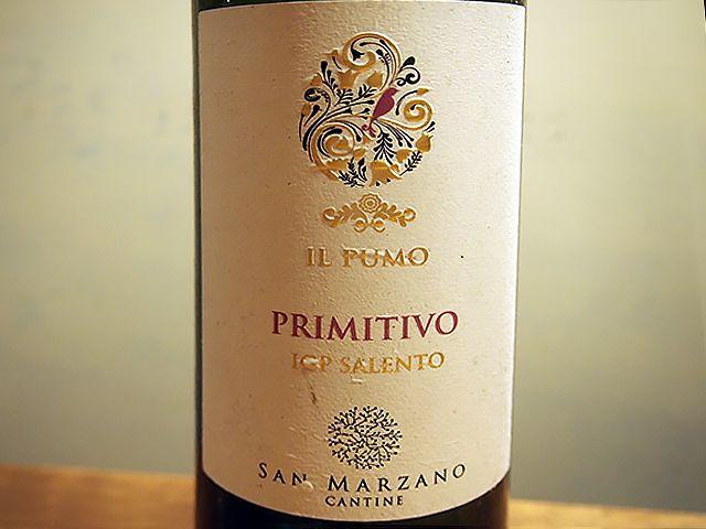 menu-wine-pglia-ilpumo-primitivo