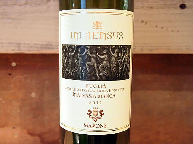 menu-wine-pglia-immensus