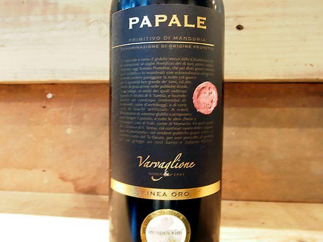 menu-wine-papale