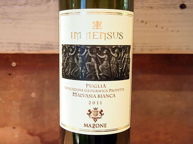 menu-wine-pglia-immensus