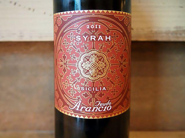 menu-wine-syrah-feudo-arancio